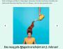 ADA – Das Magazin… gibt es daswirklich?